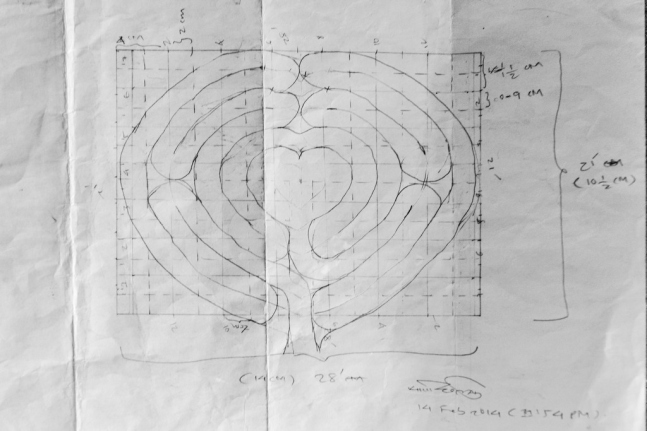 The Love Labyrinth design by KZM